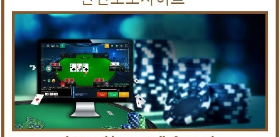 Learn How To Be Completely Satisfied At Gambling
